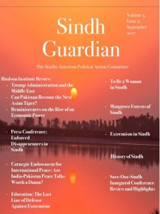 Sindh Guardian Vol. 5 Issue 2