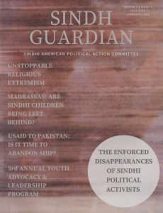 Sindh Guardian Vol. 5 Issue 1